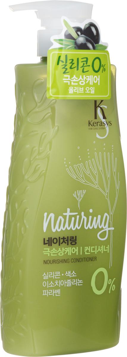 Kerasys Кондиционер для волос Naturing Питание с морскими водорослями, 500 мл кондиционер kerasys для волос оздоравливающий 600 мл