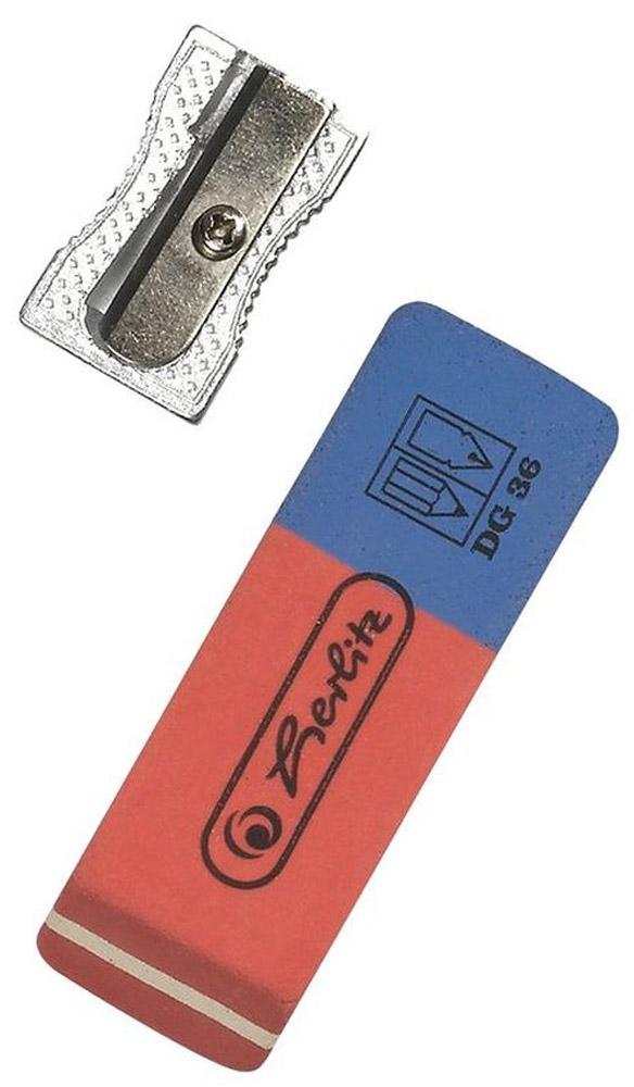 Herlitz Набор точилка и ластик