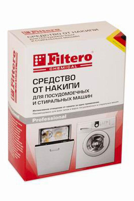 Filtero 601 средство от накипи для стиральных и посудомоечных машин, 200 г filtero 601 средство от накипи для стиральных и посудомоечных машин 200 г