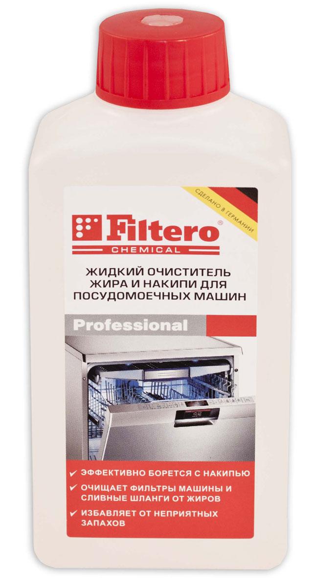 Filtero 705 жидкий очиститель жира и накипи в посудомоечных машинах, 250 мл