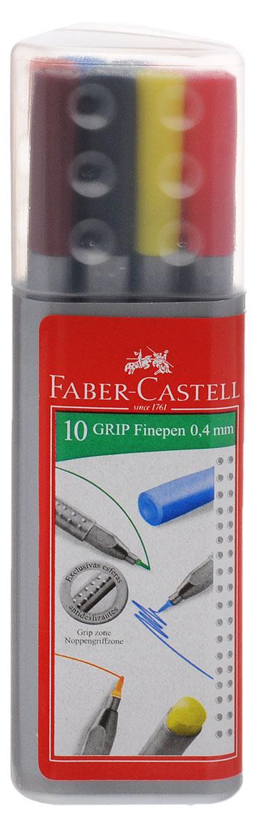 Капиллярная ручка GRIP, 0,4мм, набор цветов, в тубе, 10 шт. ручка капиллярная