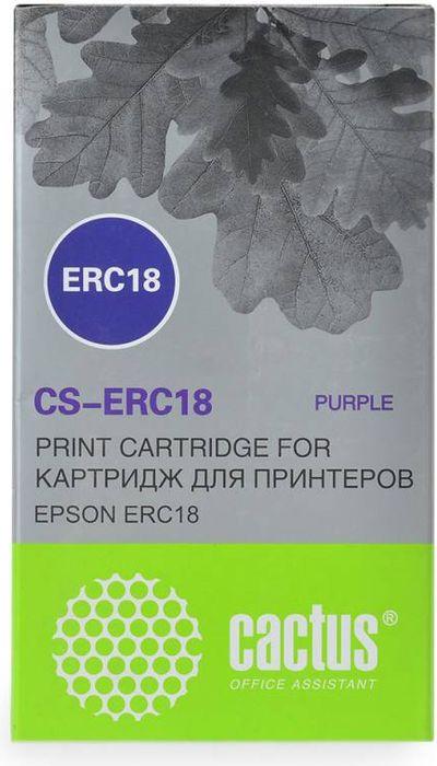 цена на Cactus CS-ERC18, Purple картридж ленточный для Epson ERC 18/ER 4615-R