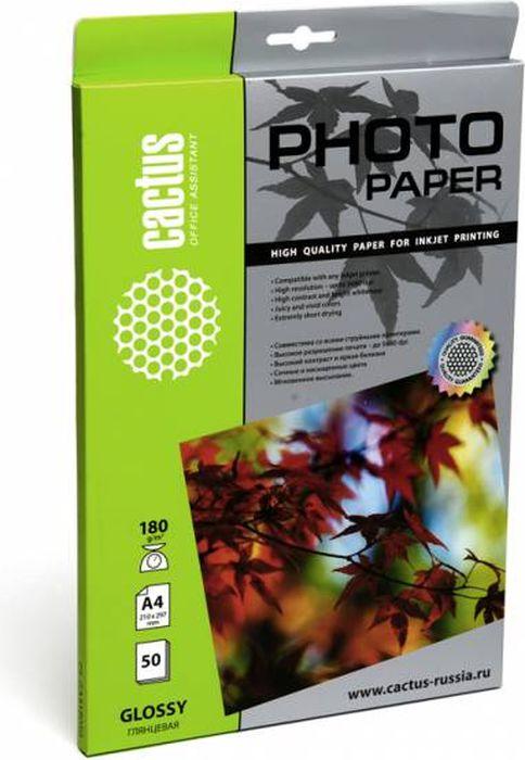 Cactus CS-GA418050 A4/180г/м2 глянцевая фотобумага для струйной печати (50 листов) цена