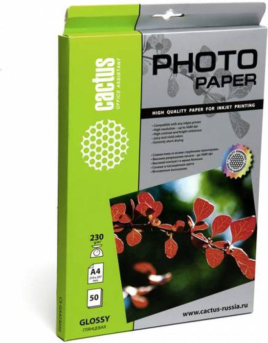 Cactus CS-GA423050 A4/230г/м2 глянцевая фотобумага для струйной печати (50 листов) - Фотобумага