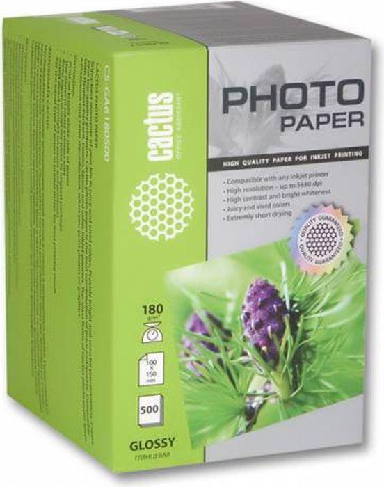 Cactus CS-GA6180500/180г/м2 глянцевая фотобумага для струйной печати (500 листов) фотобумага cactus cs ga6180500 глянцевая 10x15 180 г м2 500 листов