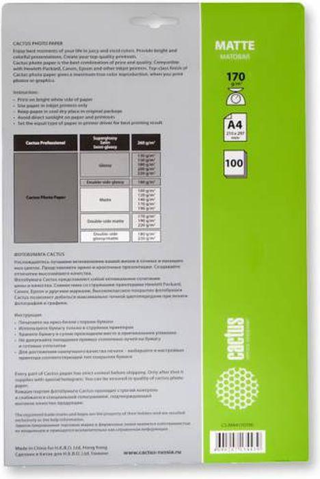 Cactus CS-MA4170100 A4/170г/м2 матовая фотобумага для струйной печати (100 листов) Cactus