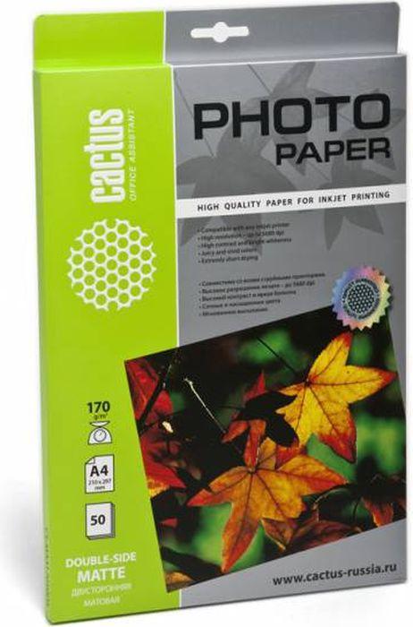 Cactus CS-MA417050DS A4/170г/м2 матовая фотобумага для струйной печати (50 листов) цена