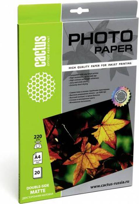 Cactus CS-MA422020DS A4/220г/м2 матовая фотобумага для струйной печати (20 листов) цена