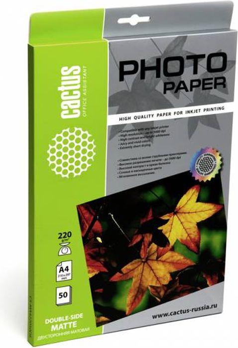 Cactus CS-MA422050DS A4/220г/м2 матовая фотобумага для струйной печати (50 листов) цена