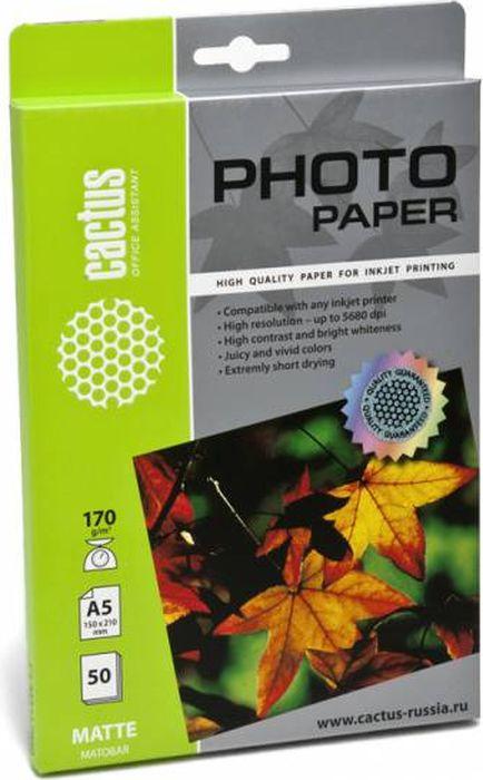 Cactus CS-MA517050 A5/170г/м2 матовая фотобумага для струйной печати (50 листов) Cactus