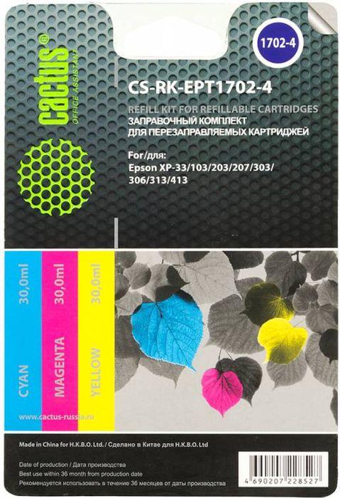 Cactus CS-RK-EPT1702-4 цветные чернила для заправки ПЗК для Epson Home XP-33 заправка cactus cs rk ept2601 для epson home xp 600 черный 60мл