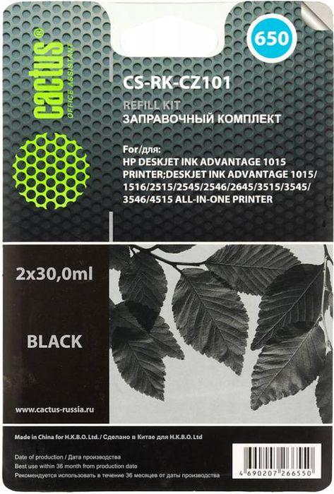 Cactus CS-RK-CZ101, Black заправочный набор для HP DeskJet 2515/3515 (2 х 30 мл)