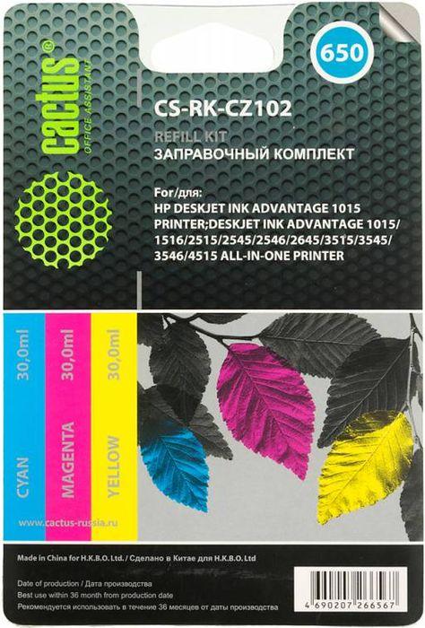 Cactus CS-RK-CZ102, Color заправочный набор для HP DeskJet 2515/3515