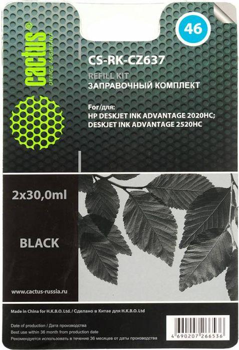 Cactus CS-RK-CZ637, Black заправочный набор для HP DeskJet 2020/2520
