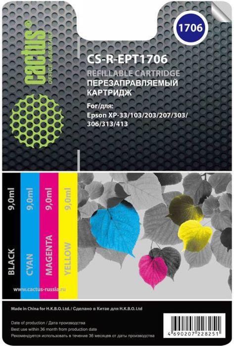 Картридж Cactus CS-R-EPT1706, для струйного принтера