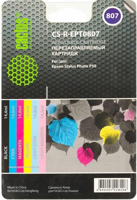 Картридж Cactus CS-R-EPT0807, для струйного принтера