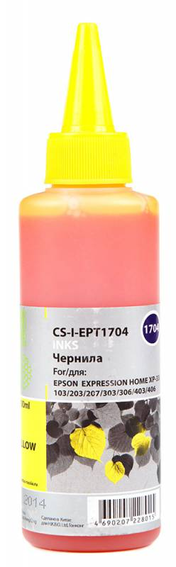 Cactus CS-I-EPT1704, Yellow чернила для Epson ExpIession Home XP-33/103/203/207/303/306 чернила pro legend для epson l epson xp pl5502 красный