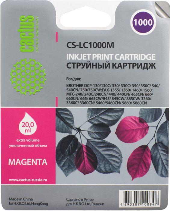 Картридж Cactus CS-LC1000M, пурпурный, для струйного принтера недорого