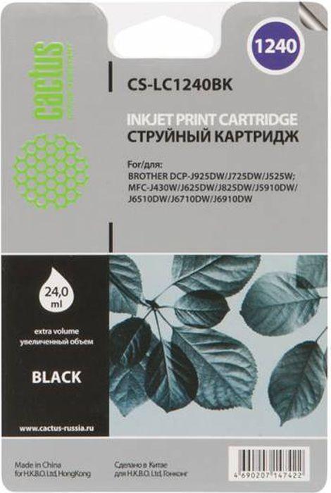 Cactus CS-LC1240XBK, Black картридж струйный для Brother MFC-J6510/6910DW картридж для принтера cactus cs pgi7bk black