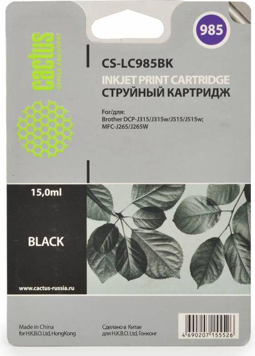 Cactus CS-LC985BK, Black картридж струйный для Brother DCPJ315W/DCPJ515W/MFCJ265W картридж для принтера cactus cs pgi7bk black
