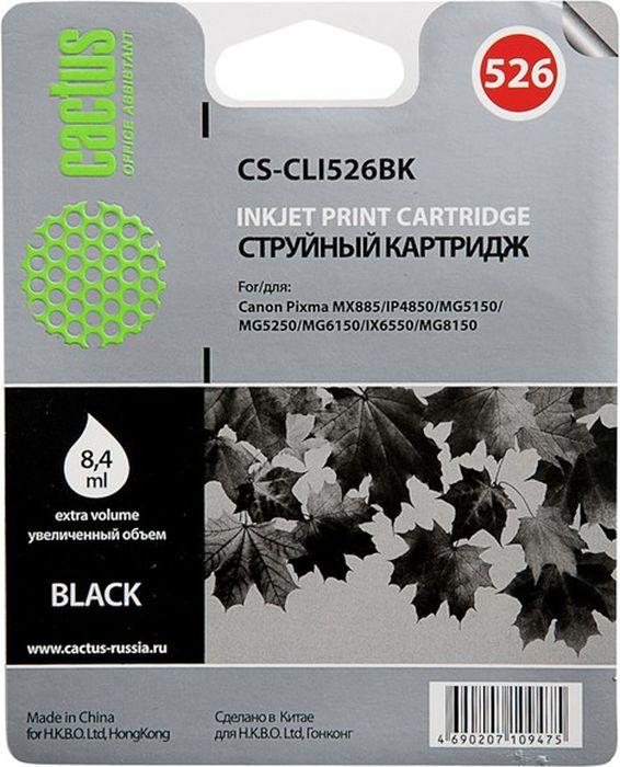 Cactus CS-CLI526BK, Black картридж струйный для Canon Pixma iP4850/MG5250/MG5150/iX6550/MX885 цена