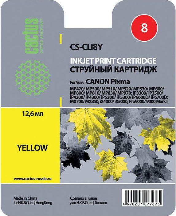 Картридж Cactus CS-CLI8Y, желтый, для струйного принтера