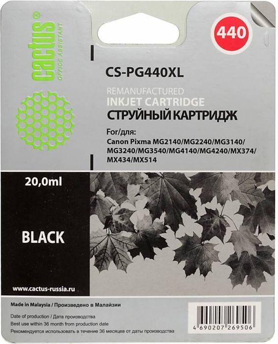 Cactus CS-PG440XL, Black картридж струйный для Canon Pixma MG2140/MG3140 цена