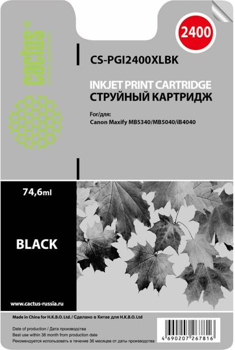 Cactus CS-PGI2400XLBK, Black картридж струйный для Canon MAXIFY iB4040/МВ5040/МВ5340 картридж для принтера cactus cs pgi7bk black