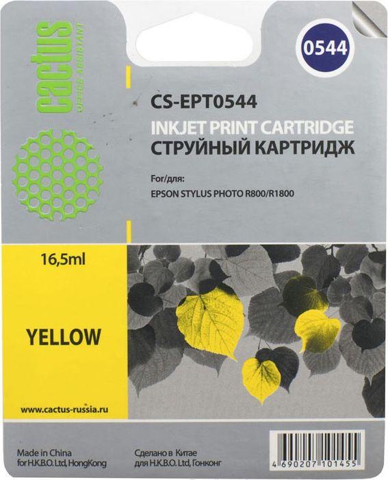 Картридж Cactus CS-EPT0544, желтый, для струйного принтера
