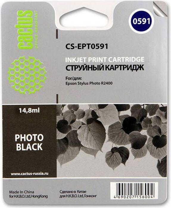 Cactus CS-EPT0591, Black картридж струйный для Epson Stylus Photo R2400 картридж для принтера cactus cs pgi7bk black