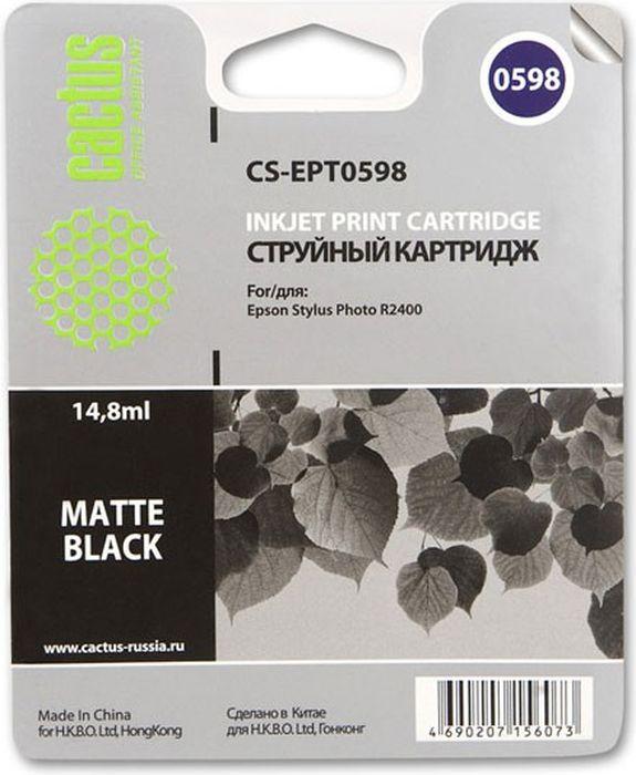 Cactus CS-EPT0598, Matte Black картридж струйный для Epson Stylus Photo R2400 цена