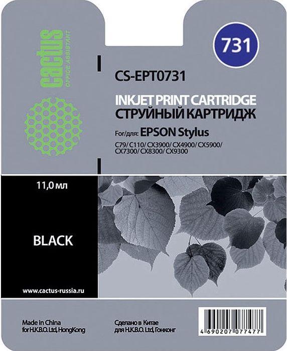 Cactus CS-EPT0731, Black картридж струйный для Epson Stylus С79/C110/СХ3900/CX4900/CX5900/CX7300/CX8300/CX9300 cactus cs ept0731 black