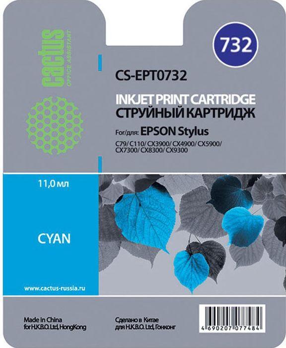 Картридж Cactus CS-EPT0732, голубой, для струйного принтера orignal new printhead print head for epson cx3500 cx4700 cx5900 cx8300 cx9300 cx4100 cx4200 cx4600 cx4800 cx4850 cx7000 cx5800