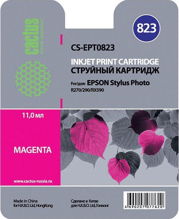 Cactus CS-EPT0823, Magenta картридж струйный для Epson Stylus Photo R270/290/RX590 картридж epson original t08254a для r270 390 rx590 светло голубой c13t11254a10