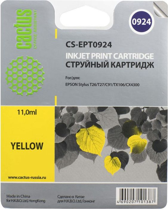 Cactus CS-EPT0924, Yellow картридж струйный для Epson Stylus C91/CX4300/T26/T27/TX106/TX109/TX117/TX119 original refurbished f195000 print head for epson c79 c91 cx3700 cx3900 t26 t27 tx106 tx109 tx117 tx119 tx210 tx219 printhead