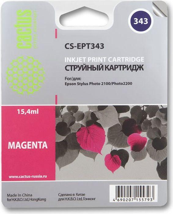Cactus CS-EPT343, Magenta картридж струйный для Epson Stylus Photo 2100 цена и фото