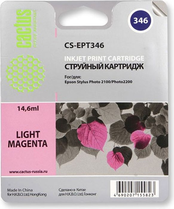Cactus CS-EPT346, Light Magenta картридж струйный для Epson Stylus Photo 2100 картридж original epson [t034340] для epson stylus photo 2100 magenta