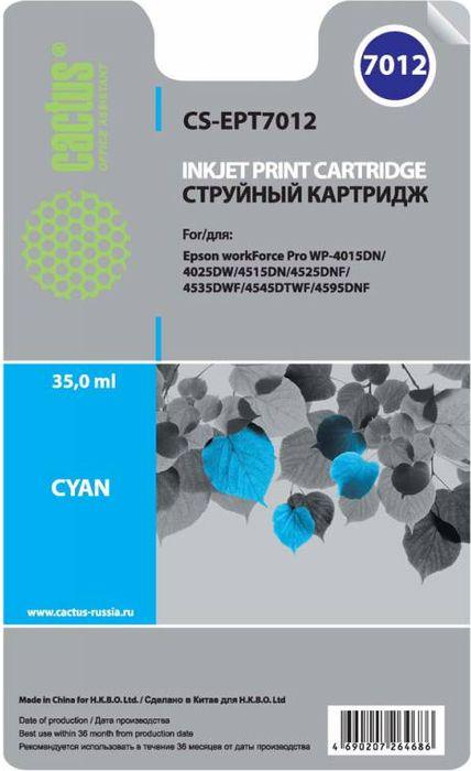 Cactus CS-EPT7012, Cyan картридж струйный для Epson WF-4015/4020/4025/4095/4515/4525 original cc03main mainboard main board for epson l455 l550 l551 l555 l558 wf 2520 wf 2530 printer formatter
