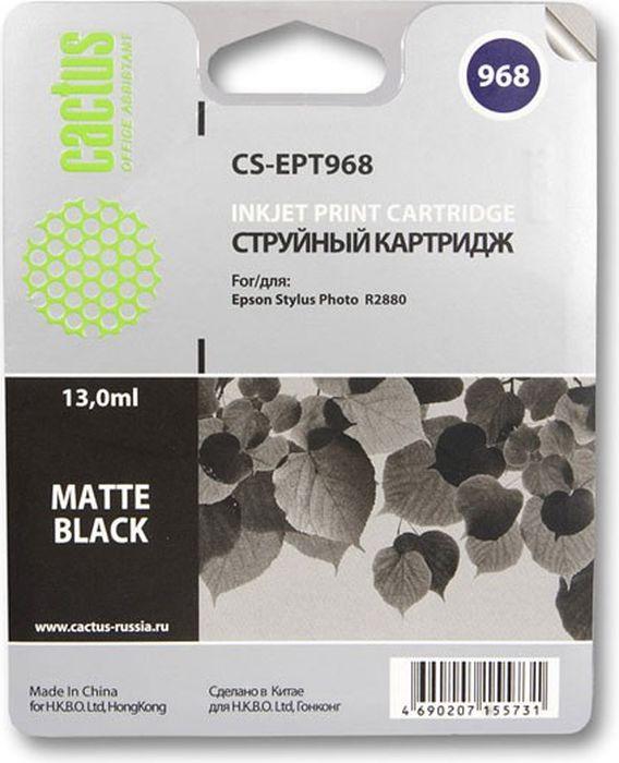 цена на Cactus CS-EPT968, Matte Black матовый картридж струйный для Epson Stylus Photo R2880