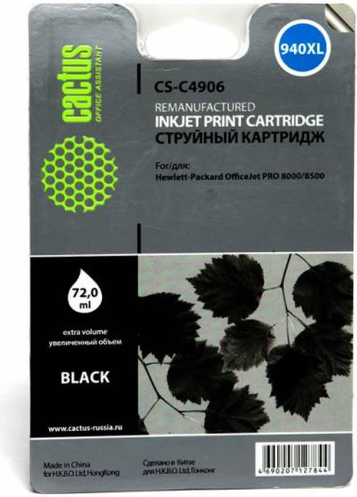 Cactus CS-C4906 №940XL, Black картридж струйный для HP DJ Pro 8000/8500 cactus cs c4909 940 yellow картридж струйный для hp dj pro 8000 8500