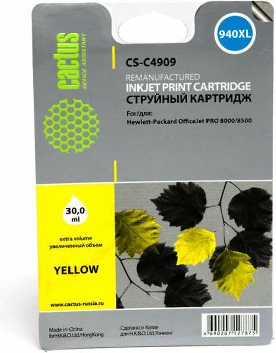 Cactus CS-C4909 №940, Yellow картридж струйный для HP DJ Pro 8000/8500 cactus cs c4909 940 yellow картридж струйный для hp dj pro 8000 8500