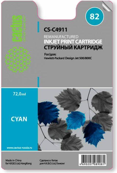 Cactus CS-C4911 №82, Cyan картридж струйный для HP DJ 500/800C cactus cs c4913 82 yellow картридж струйный для hp dj 500 800c