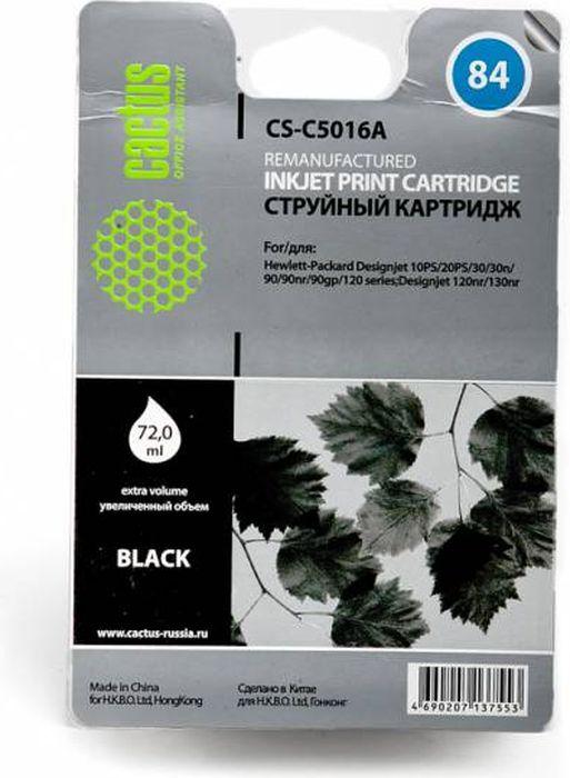 Картридж Cactus CS-C5016A, черный, для струйного принтера цена в Москве и Питере
