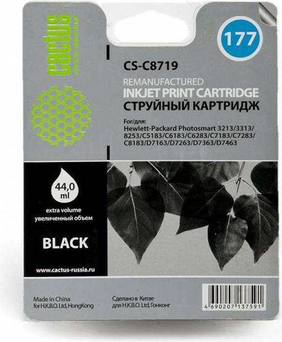 Cactus CS-C8719 №177XL, Black картридж струйный для HP 3100/3110/3207/3210/3213/3214/3308/8250/8253/C5140 цена