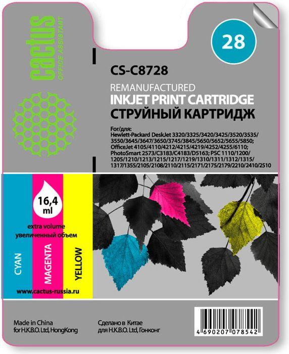 Картридж Cactus CS-C8728, для струйного принтера