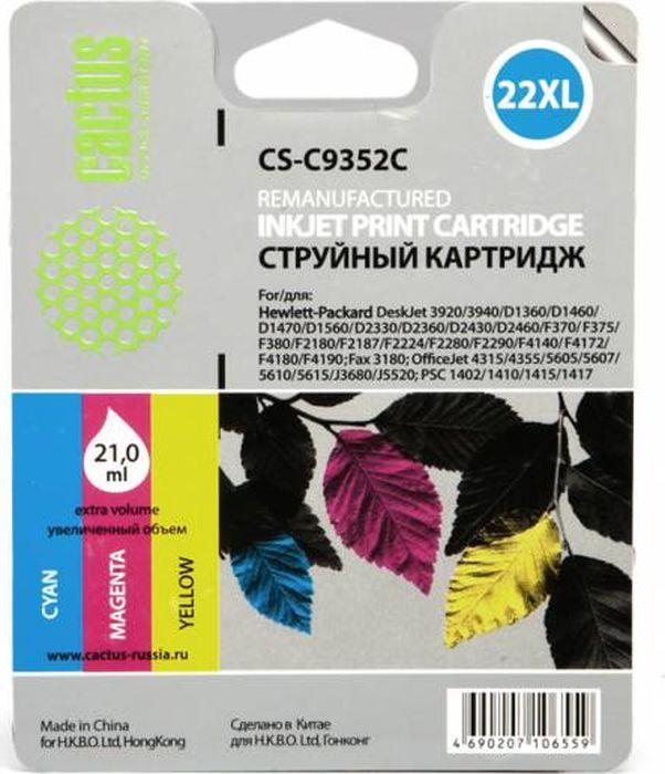 Cactus CS-C9352C №22XL, Color картридж струйный для HP DJ 3920/3940/D1360/D1460/D1470/D1560/D2330/D2360