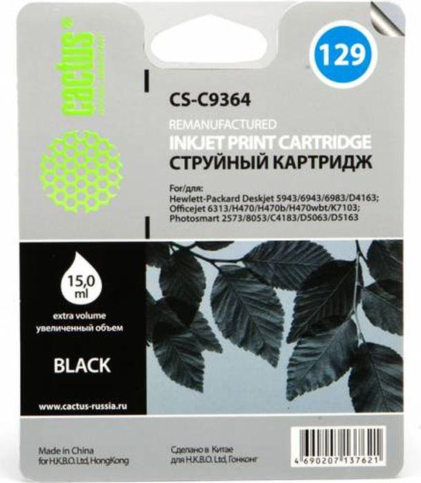 Cactus CS-C9364 №129, Black картридж струйный для HP PS 8053/8753/5943/2573/DJ 5900series картридж струйный hp 56 c6656ae черный для hp pcs 2100 dj 5550 450 ps 7150 7350 7550 520стр