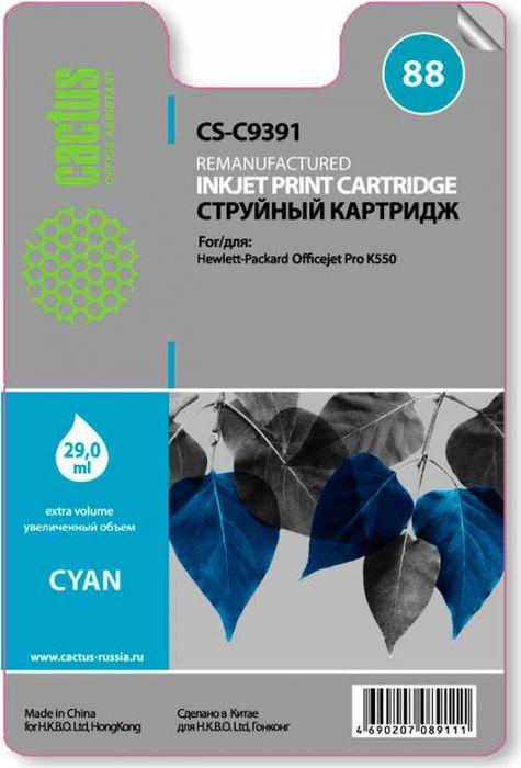 Cactus CS-C9391 №88, Cyan картридж струйный для HP DJ Pro K550 hp cn049ae 950 black картридж для струйного принтера