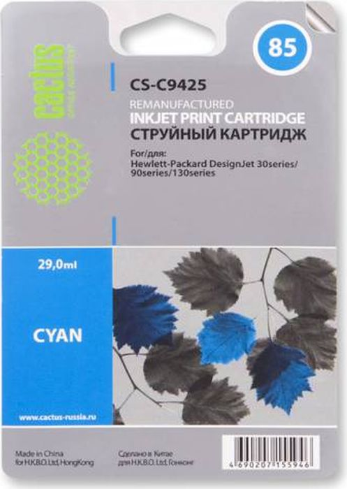 Cactus CS-C9425 №85, Cyan картридж струйный для HP DJ 30/130 картридж струйный hp 56 c6656ae черный для hp pcs 2100 dj 5550 450 ps 7150 7350 7550 520стр