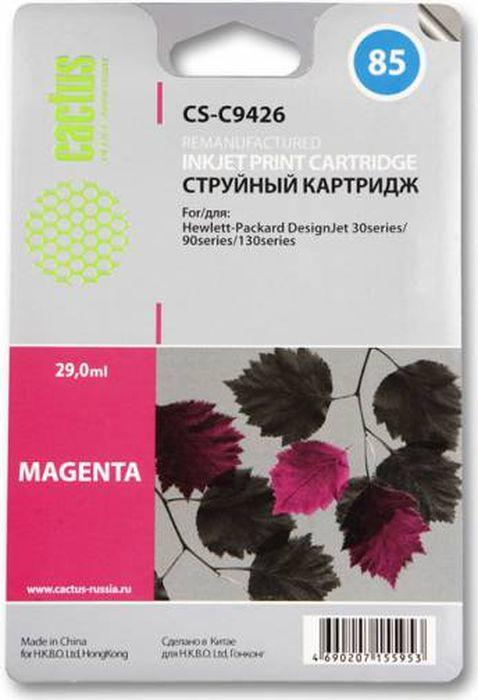 Cactus CS-C9426 №85, Magenta картридж струйный для HP DJ 30/130 картридж cactus cs c9426 85 для hp dj 30 130 пурпурный 29мл